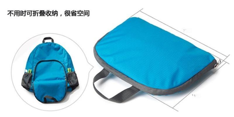 定制批发户外背包折叠包 登山骑行旅行背包 便携收纳包可定制logo