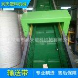 pvc輸送帶 耐磨防滑流水線爬坡輸送帶耐高溫產品分揀輸送機定製