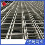 厂家直销工地建筑网片,防护隔离镀锌网片,现货规格齐全,黑网片