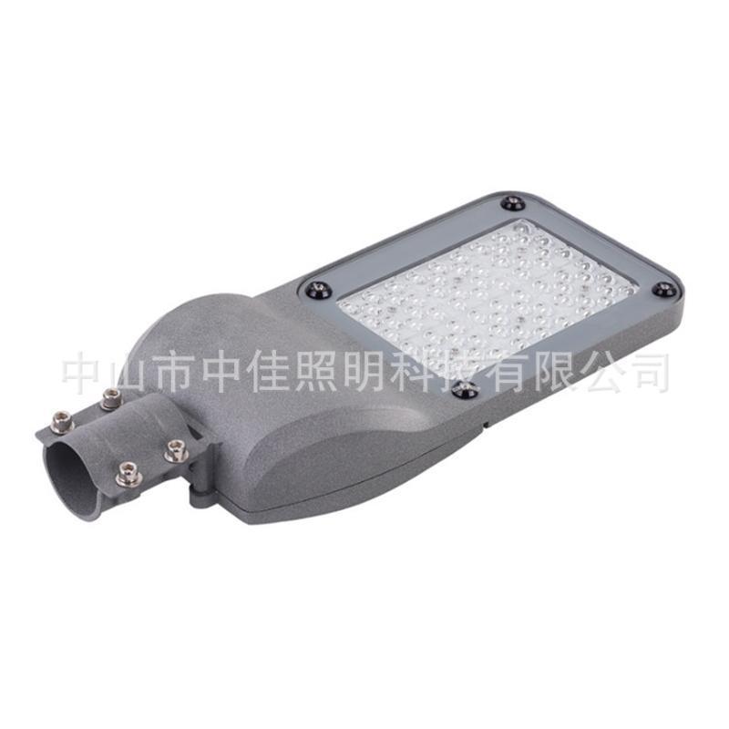 户外新款led路灯头外壳 30W迷你平板路灯 压铸铝单颗  款小路灯