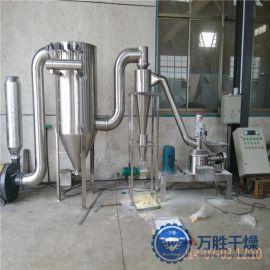 五谷杂粮磨粉机 药材粉碎机打粉机 商用研磨机 药材超微粉碎机