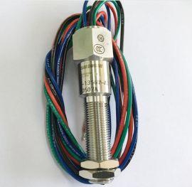 销售go switch限位开关 73-1356T-A2 接近开关 磁性开关