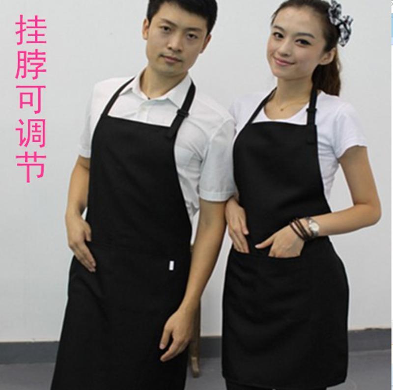 订做餐厅奶茶美容美甲店员可调节挂脖围裙