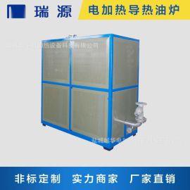电加热导热油炉 热压机电锅炉 压机导热油锅炉