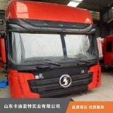 X3000原廠高頂高配駕駛室總成德龍X3000高配鈑金焊接駕駛室總成