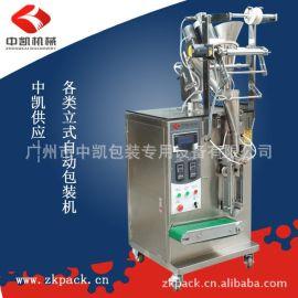 供应铝膜袋粉剂包装机,袋装面粉、巧克力粉、咖啡粉等粉剂包装机
