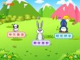 单机版小学教育软件(课程同步,智能测评,游戏学习)