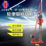 三相電捲揚機款取樣鑽機 30米地質勘探鑽機QZ-2D岩石鑽孔取芯機