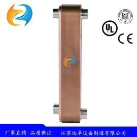 江苏远卓 ZL20B-24D氟水交换3P高效率蒸发器工业冷却器