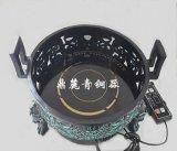 仿古青铜电磁炉火锅 镂空火锅鼎 直径33厘米