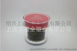 厂家直销**茶叶礼品包装罐、塑料罐、压克力瓶