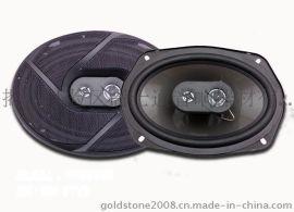 金石声 6X9寸 3路同轴汽车音响喇叭 同轴扬声器 汽车音响扬声器 GS-6973