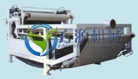 FDYL系列带式压滤机