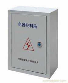 深圳市鑫鑫鸿运五金制品有限公司