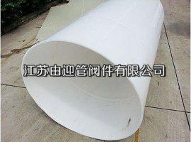 由迎de75-1600mm白色pp风管