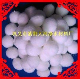 【批发】纤维球 高效水过滤 除油改性纤维球填料