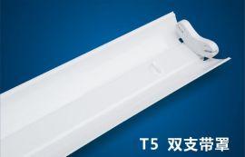 供应**型2*28W铁壳T5双支带罩支架灯T5双管荧光灯