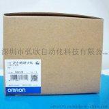 日本欧姆龙CP1E-N60DR-A-RC PLC控制器全新原装