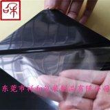 LED遮光绝缘PET黑色单面胶带 黑黑胶 背光条胶 光学遮光胶