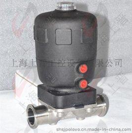 POV+G681X-10P-DN50卫生级气动隔膜阀