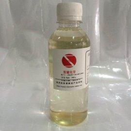供应乳化剂EHSS|异辛基硫酸钠|润湿剂|汉科化工