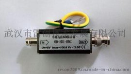 HD-SDI高清视频防雷器OD-SDI-BNC