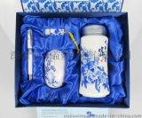RYL-0085青花瓷保溫杯套裝禮品廠家批發