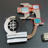 高导热硅胶片 LED散热硅胶片 软性导热硅胶片 导热绝缘片 过UL认证
