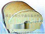 河北硬质聚氨酯导向发泡管托保冷效果