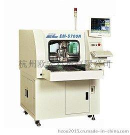 亿立分板机EM-5700N
