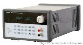 高壓直流電源800V500mA