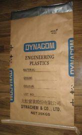供应25KG铝箔牛皮纸袋 铝箔复合袋