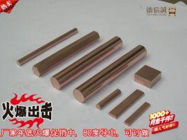 铬锆铜的硬度,铬锆铜铜板材料,铬锆铜