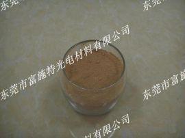 氧化铈抛光粉PD-3002A