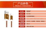 蛇皮纹 锌合金皮革车缝线micro/v8 lighting/6s 快速充电数据线