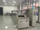 電機定子鐵芯全自動通過式噴淋清洗機