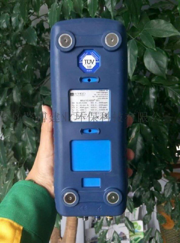 菲索B20基本型烟气氧气一氧化碳检测仪(计算二氧化碳)