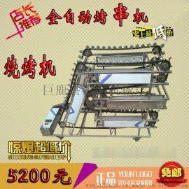 全自动无烟环保商用大型羊肉串链条式液化气烤串机烧烤机我爱发明