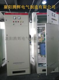 200KW智慧低壓固態軟起動櫃生產廠家 低壓軟起動器