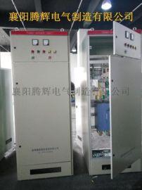 200KW智能低压固态软起动柜生产厂家 低压软起动器