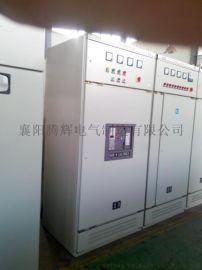 低壓電容補償櫃在什麼工況下需要帶電抗器