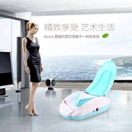 iloove 一路E5智能鞋套机 鞋膜机 成本低 百分百覆膜率 全国招商