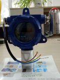 青岛路博LB-BD 固定式数显单一有毒气体检测仪