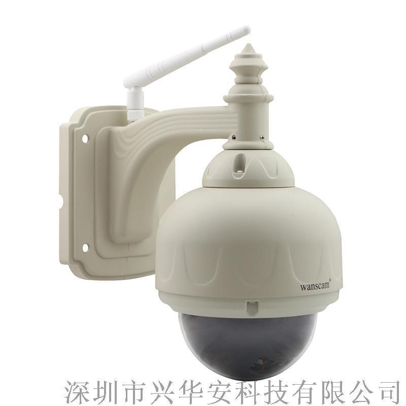 HW0038 HD100万高清 P2P IR CUT双滤光片无线IP网络摄像机
