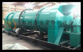 郑州鑫盛 有机肥成套设备 转股搅齿造粒机 厂家直销 型号全