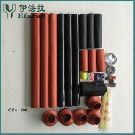 35kv热缩电缆终端头 热缩电缆头  热缩电缆附件厂家