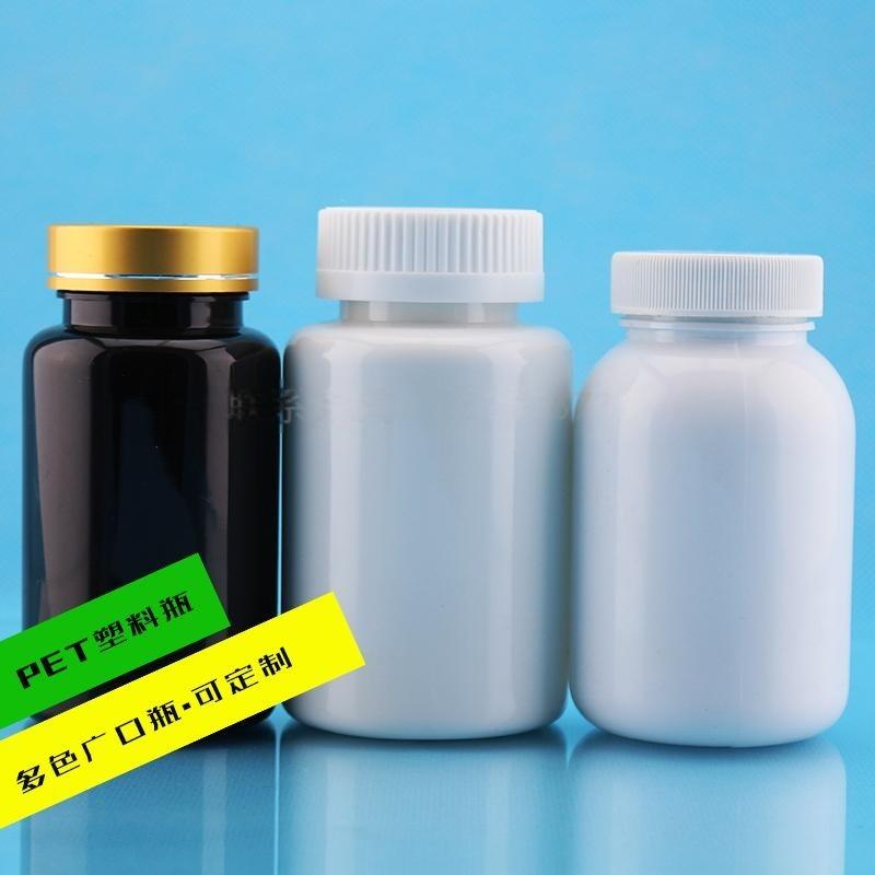 广口瓶 药品瓶 食品包装瓶   品包装瓶 pet塑料瓶