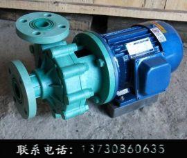 FP型塑料离心泵-FPZ自吸泵-耐腐蚀化工泵-明峰泵业