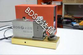 必达信超声波焊接机金属焊接线束焊接20KHZ频率铜铝镍材质焊接