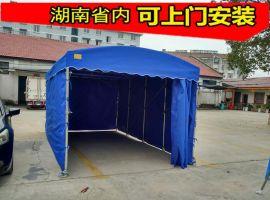 长沙推拉帐篷伸缩雨棚移动带轮物流蓬汽车帆布挡雨棚